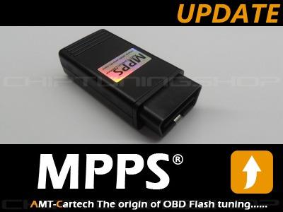 MPPS_update